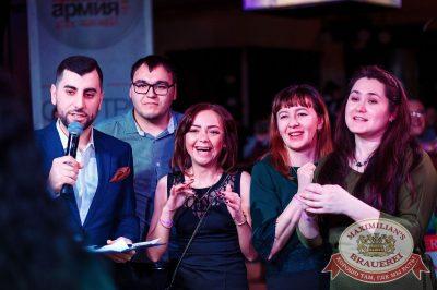 День именинника, 27 января 2018 - Ресторан «Максимилианс» Тюмень - 44
