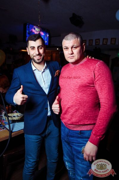 День именинника, 27 января 2018 - Ресторан «Максимилианс» Тюмень - 65