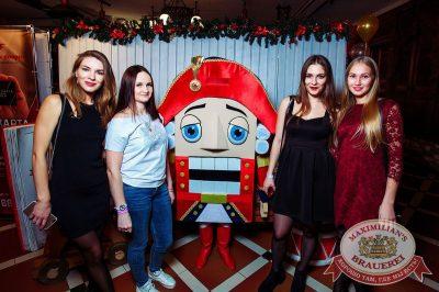 День именинника, 27 января 2018 - Ресторан «Максимилианс» Тюмень - 7