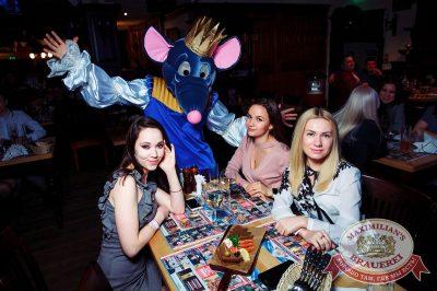 День именинника, 27 января 2018 - Ресторан «Максимилианс» Тюмень - 75