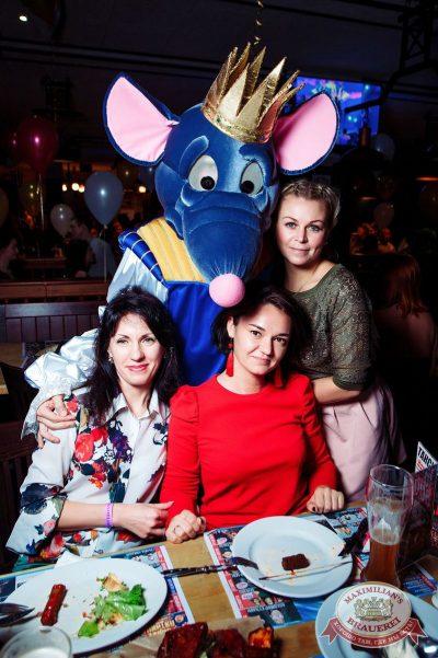 День именинника, 27 января 2018 - Ресторан «Максимилианс» Тюмень - 77