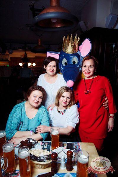 День именинника, 27 января 2018 - Ресторан «Максимилианс» Тюмень - 79
