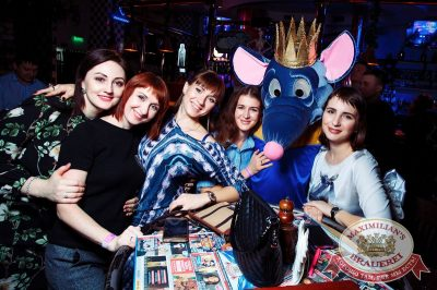 День именинника, 27 января 2018 - Ресторан «Максимилианс» Тюмень - 81