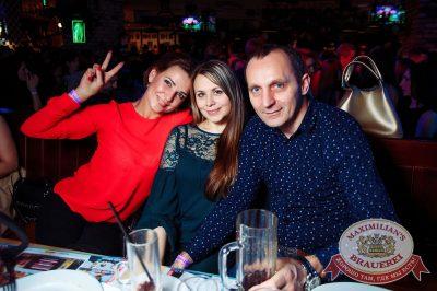День именинника, 27 января 2018 - Ресторан «Максимилианс» Тюмень - 84