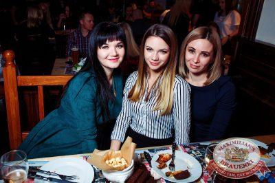 День именинника, 27 января 2018 - Ресторан «Максимилианс» Тюмень - 87