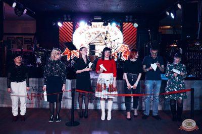 День именинника, 29 февраля 2020 - Ресторан «Максимилианс» Тюмень - 34