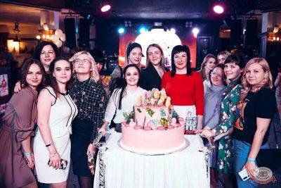 День именинника, 29 февраля 2020 - Ресторан «Максимилианс» Тюмень - 44
