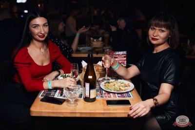 День именинника, 29 февраля 2020 - Ресторан «Максимилианс» Тюмень - 47