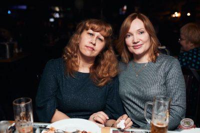 День именинника, 29 февраля 2020 - Ресторан «Максимилианс» Тюмень - 52