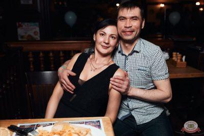 День именинника, 29 февраля 2020 - Ресторан «Максимилианс» Тюмень - 53