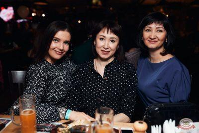 День именинника, 29 февраля 2020 - Ресторан «Максимилианс» Тюмень - 55