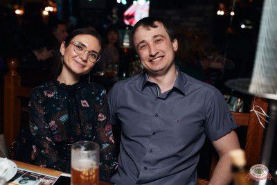 День именинника, 29 февраля 2020 - Ресторан «Максимилианс» Тюмень - 56