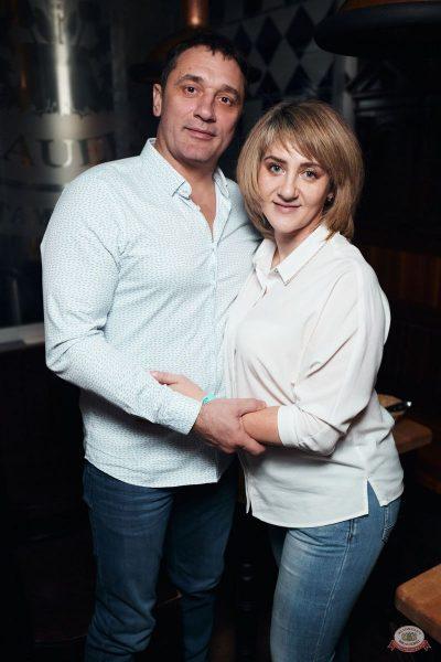 День именинника, 29 февраля 2020 - Ресторан «Максимилианс» Тюмень - 59