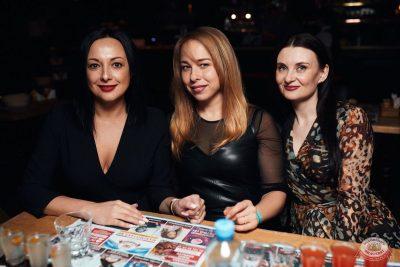 День именинника, 29 февраля 2020 - Ресторан «Максимилианс» Тюмень - 60