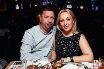 День именинника, 29 февраля 2020 - Ресторан «Максимилианс» Тюмень - 63