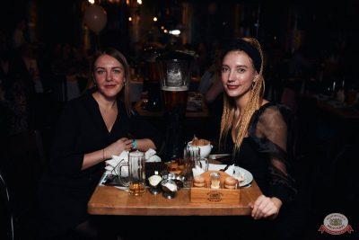 День именинника, 29 февраля 2020 - Ресторан «Максимилианс» Тюмень - 64
