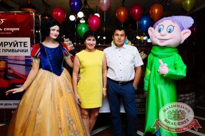 День именинника, 29 июля 2017 - Ресторан «Максимилианс» Тюмень - 1