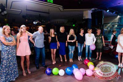 День именинника, 29 июля 2017 - Ресторан «Максимилианс» Тюмень - 25