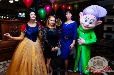 День именинника, 29 июля 2017 - Ресторан «Максимилианс» Тюмень - 3