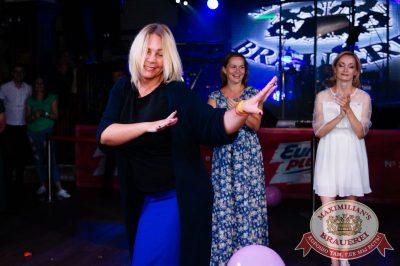 День именинника, 29 июля 2017 - Ресторан «Максимилианс» Тюмень - 30