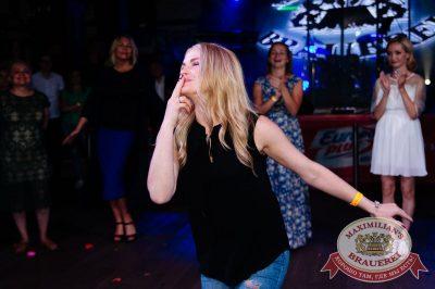 День именинника, 29 июля 2017 - Ресторан «Максимилианс» Тюмень - 31