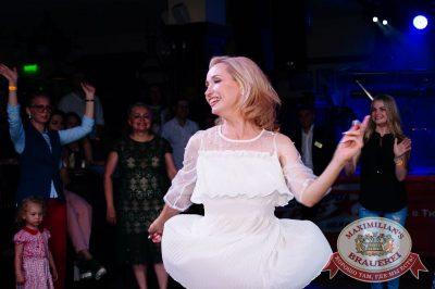 День именинника, 29 июля 2017 - Ресторан «Максимилианс» Тюмень - 32