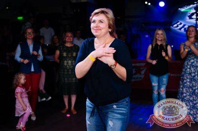 День именинника, 29 июля 2017 - Ресторан «Максимилианс» Тюмень - 33