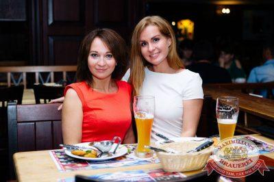 День именинника, 29 июля 2017 - Ресторан «Максимилианс» Тюмень - 40