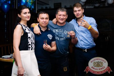 День именинника, 29 июля 2017 - Ресторан «Максимилианс» Тюмень - 41