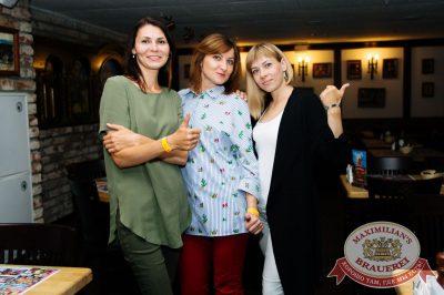 День именинника, 29 июля 2017 - Ресторан «Максимилианс» Тюмень - 42