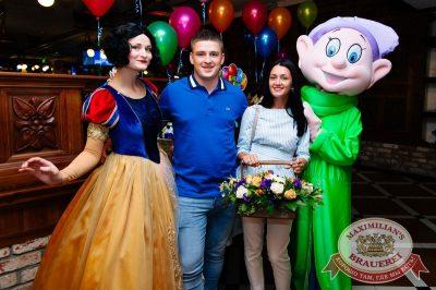 День именинника, 29 июля 2017 - Ресторан «Максимилианс» Тюмень - 6