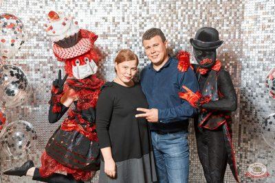 День именинника, 31 августа 2019 - Ресторан «Максимилианс» Тюмень - 10