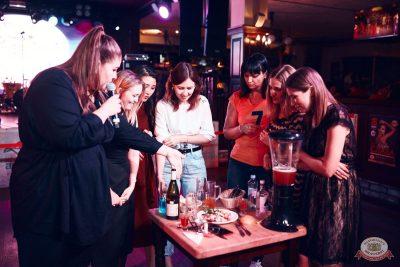 День именинника, 31 августа 2019 - Ресторан «Максимилианс» Тюмень - 23
