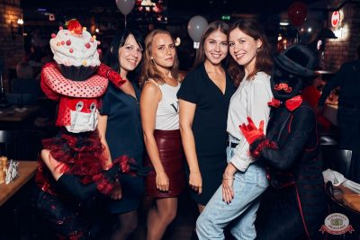 День именинника, 31 августа 2019 - Ресторан «Максимилианс» Тюмень - 31