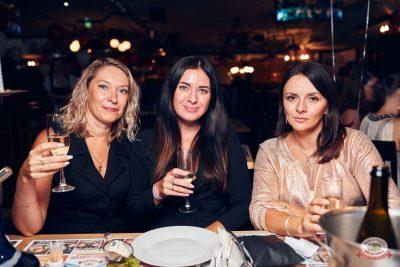 День именинника, 31 августа 2019 - Ресторан «Максимилианс» Тюмень - 35