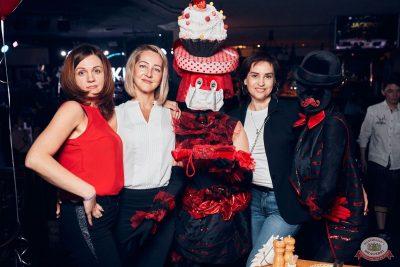 День именинника, 31 августа 2019 - Ресторан «Максимилианс» Тюмень - 41