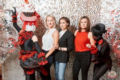 День именинника, 31 августа 2019 - Ресторан «Максимилианс» Тюмень - 6