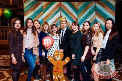 День именинника, 31 марта 2018 - Ресторан «Максимилианс» Тюмень - 15