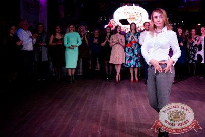 День именинника, 31 марта 2018 - Ресторан «Максимилианс» Тюмень - 19
