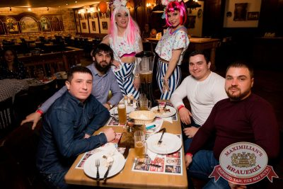День именинника, 31 марта 2018 - Ресторан «Максимилианс» Тюмень - 41