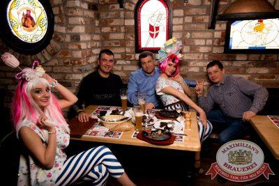 День именинника, 31 марта 2018 - Ресторан «Максимилианс» Тюмень - 42