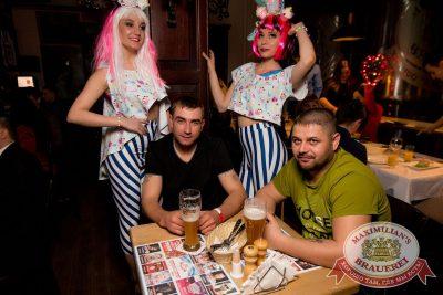 День именинника, 31 марта 2018 - Ресторан «Максимилианс» Тюмень - 44