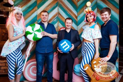 День именинника, 31 марта 2018 - Ресторан «Максимилианс» Тюмень - 5