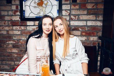 День именинника, 31 мая 2019 - Ресторан «Максимилианс» Тюмень - 41