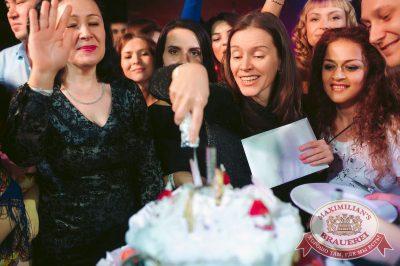 День именинника, 9 декабря 2017 - Ресторан «Максимилианс» Тюмень - 40