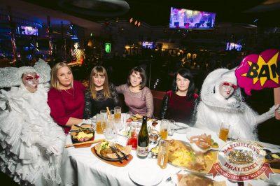 День именинника, 9 декабря 2017 - Ресторан «Максимилианс» Тюмень - 49