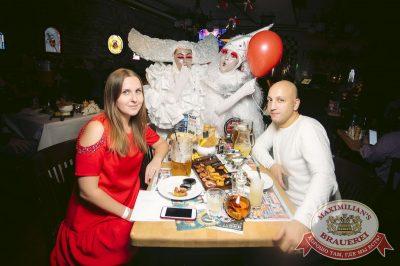 День именинника, 9 декабря 2017 - Ресторан «Максимилианс» Тюмень - 50
