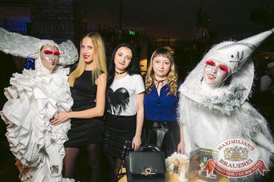 День именинника, 9 декабря 2017 - Ресторан «Максимилианс» Тюмень - 51