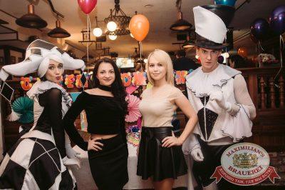 День именинника. Специальный гость: ВИА «Волга-Волга», 20 октября 2017 - Ресторан «Максимилианс» Тюмень - 10
