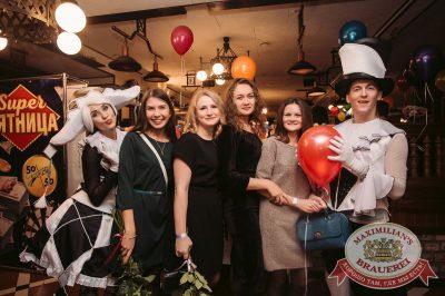 День именинника. Специальный гость: ВИА «Волга-Волга», 20 октября 2017 - Ресторан «Максимилианс» Тюмень - 11
